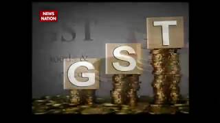News Nation Special: What will be the effects of GST on the Indian Economy?