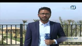 موفد الإخبارية: الجميع في الأردن يتأهب للزيارة الكريمة من خادم الحرمين الشريفين