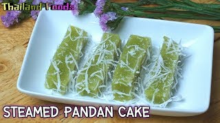 Thai Dessert | Steamed Pandan Cake with Shred coconut