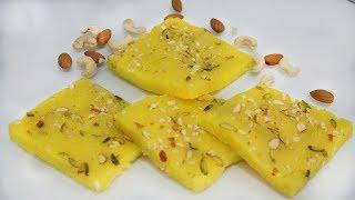 মজাদার বোম্বে আইস হালুয়া রেসিপি II Easy Bombay Ice Halwa Recipe II শবে বরাত স্পেশাল রেসিপি