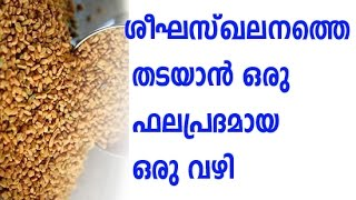 body 2 body massage lingam massage breda