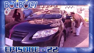 Bulbulay Ep 22 - Nabeel Won Quiz Call