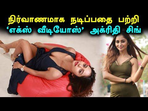 Xxx Mp4 'எக்ஸ் வீடியோஸ்' அக்ரிதி சிங் பேட்டி X Videos Tamil Movie Akriti Singh Interview 3gp Sex