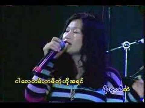 Moe Yar Thi Htae L Sai Zi