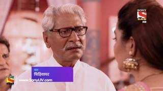 Chidiya Ghar - चिड़िया घर - Episode 1385 - Coming Up Next