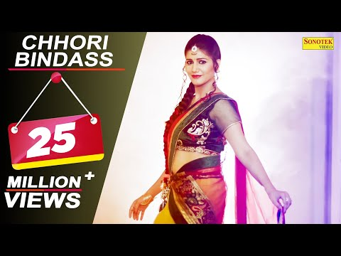 Xxx Mp4 ✓ Chhori Bindass Haryanvi DJ Song 2017 SAPNA AAKASH AKKI Annu Kadyan Latest Haryanvi Song 3gp Sex