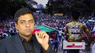 কোটা সংষ্কার আন্দোলন:  শুরু হলো বড় একটি অসন্তোষের বীজ-Bangla InfoTube