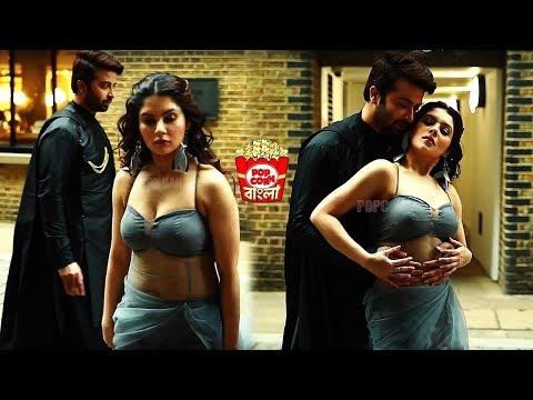 Xxx Mp4 সাকিব কে কিভাবে জড়িয়ে ধরলেন পায়েল Shakib Khan Payel Bhaijaan Elo Re 3gp Sex