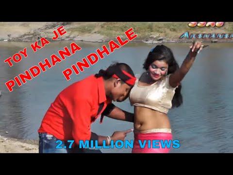 Xxx Mp4 HOT HD तोयँ का जे पिंधना पिंघले TOY KA JE PINDHANA PINDHALE Jharkhandi Video 3gp Sex