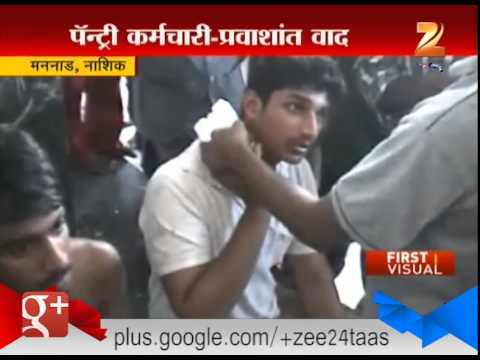 Xxx Mp4 Manmad Nashik Yeshvantpur Express Pantry Employee Arrested For Fighting With Passenger 3gp Sex