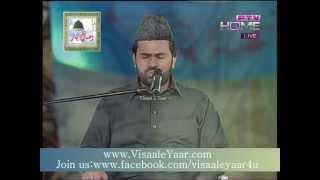 Urdu Naat( Yaad Jab Mujh Ko )Syed Zabeeb Masood At Ptv.By Visaal