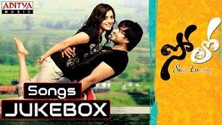 Solo Telugu Movie Full Songs JukeBox || Nara Rohit, Nisha Agarwal