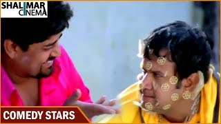 Hyderabadi Comedy Stars 05 || Hyderabadi Comedy Scenes Back To Back || Gullu Dada,RK Mama
