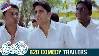 Premam Movie | Back 2 Back Comedy Trailers | Naga Chaitanya | Shruti Haasan | Telugu Filmnagar