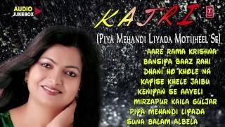 KAJRI (PIYA MEHANDI LIYADA MOTI JHEEL SE) Audio Jukebox - TRIPTI SHAQYA