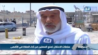 سلطات الاحتلال تمنع المصلين من أداء الصلاة في الأقصى.. وتصيب العشرات بالرصاص المطاطي وقنابل الغاز