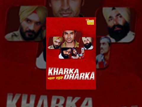 Kharka Dharka | Punjabi Comedy Movies Full Movie | Punjabi Movies | Full Movies Popular
