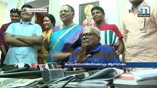 VS Achuthanandan celebrates 50th wedding anniversary