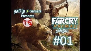 Far Cry Primal Tamil #1