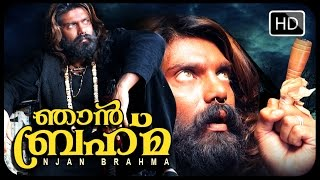 Malayalam Full Movie Njan Brahma | Arya ,Pooja ,Bharathi ,Ranjini ,Krishnamoorthy movies