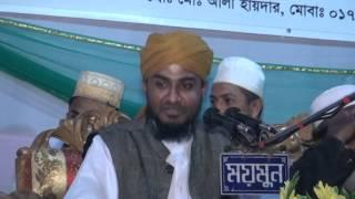 Mufti Nesar Ahmed Sylheti part 1