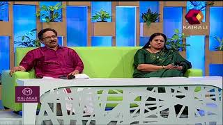 Pacha Malayalam | പച്ച മലയാളം |  10th March 2018 | Full Episode