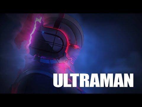 『ULTRAMAN』2019年、アニメ化!ティザーPV / ULTRAMAN Animation teaser PV