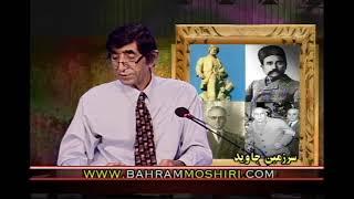 حاج سیاح و مسافرت بختیاری08312016