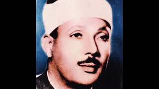 Sheikh Abdul Basit Abdul Samad: Must Listen: Qirat 13