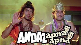 Oye Bhabhi Hogi Teri   Aamir Khan, Salman Khan   4K Video   Part 3 - Andaz Apna Apna