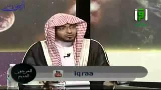 التفصيل في حكم ولاية المرأة - الشيخ صالح المغامسي