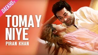 Tomay Niye by Piran khan | Sporshia | Tamim Mridha