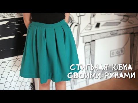 Как сделать из узкой юбки пошире 557