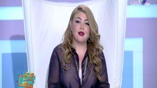 مها أحمد تتحدث عن قيمة مهرها وتوجه نصائح للمقبلين على الزواج