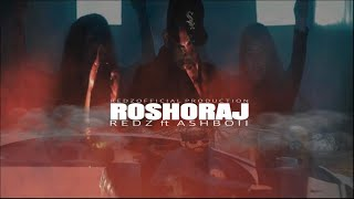 Redz - Roshoraj feat AshBoii || Bangla Official urban sylhety folk song with sylheti rap 2018