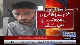 FIA arrested human smuggler from Faisalabad