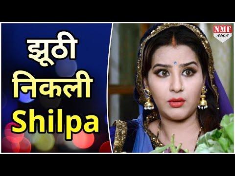 Xxx Mp4 Bhabi Ji Ghar Par Hai की Anguri Bhabhi निकली झूठी उसके बाद क्या हुआ उनके साथ 3gp Sex