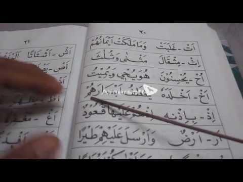 Membaca Iqra 4 m s 18 26