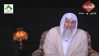 الدين النصيحة (4) للشيخ مصطفى العدوي 20-5-2018