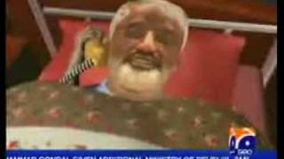Download Geo Carton On Arbab Ghulam Rahim Chaprasi 3Gp Mp4