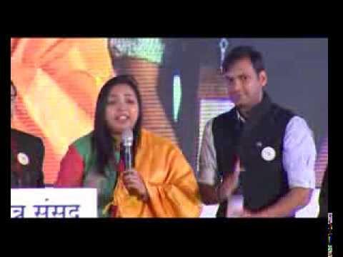 Dr. Rumi Nath Aadarsh Yuva Vidhayak Puraskar