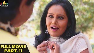 Sab Ka Dil Khush Huva Hindi Latest Full Movie | Part 2/2 | Hyderabadi Full Movie