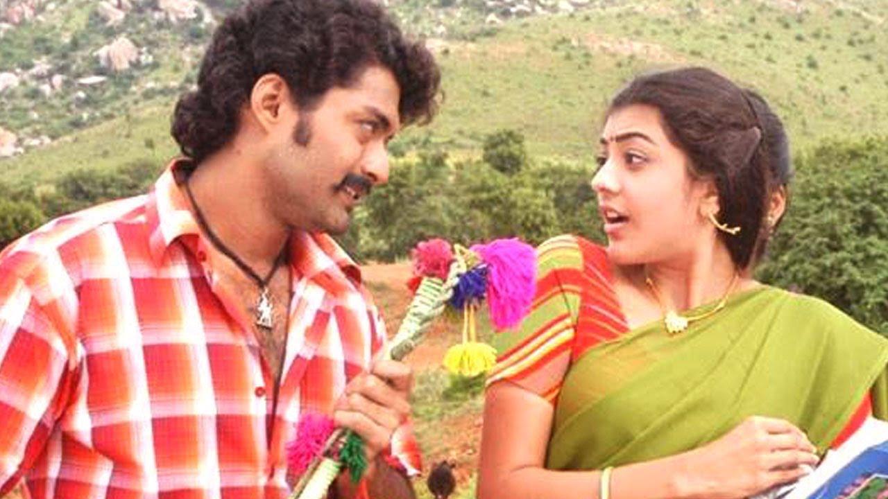 Lakshmi Kalyanam Movie || Aligava Video Song || Kalyan Ram, Kajal Aggarwal