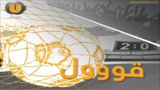 قول UFM | مداخلة نائب الرئيس منصور الرسيني بخصوص اللاعبين الاجانب