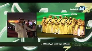 نقوش الفرح - تغطية مراسل الإخبارية في احتفالات عيد الفطر بالمدينة المنورة