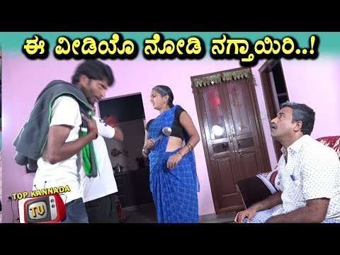 Xxx Mp4 Kannada Funny Video Kannada Fun Bucket Kannada Comedy Scenes Top Kannada TV 3gp Sex