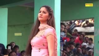 सपना का बिलकुल नया डांस देख Medhoti में पब्लिक हुई बेकाबू | Sapna Dance 2018