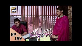 Saheliyaan Ep 189 uploaded on 3 month(s) ago 5974 views
