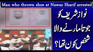 Man who thrown shoe at Nawaz Sharif arrested | Neo News
