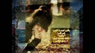 بشار السرحان  سيره حبي